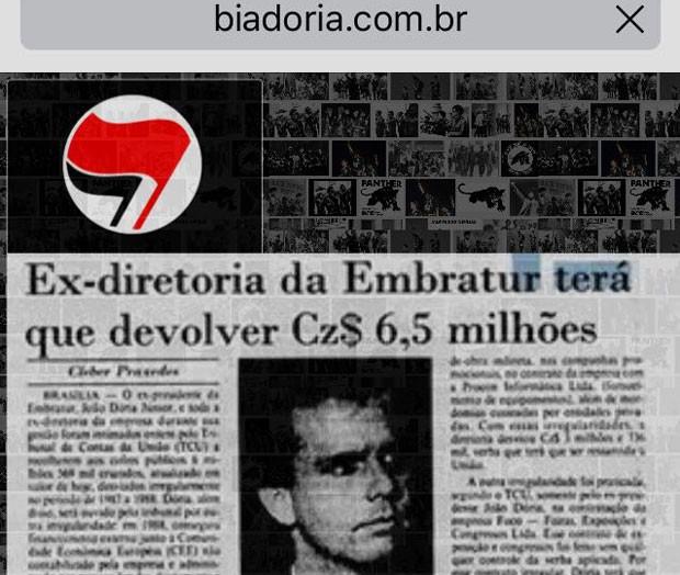 Site de Bia Doria, futura primeira-dama de SP,  foi invadido por hackers neste domingo (Foto: Reprodução/Bia Doria)