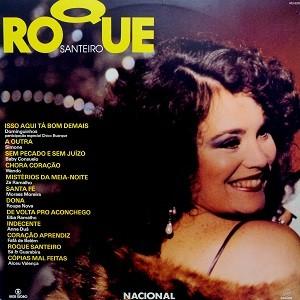 """Capa do disco da trilha sonora da novela """"Roque Santeiro"""" (Foto: Divulgação)"""