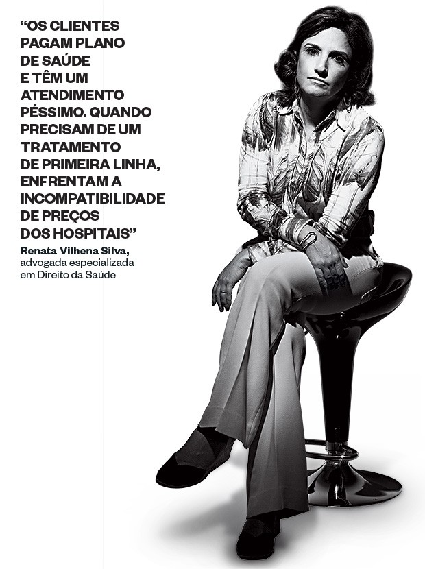 Renata Vilhena Silva (Foto: Rogério Cassimiro/ÉPOCA)