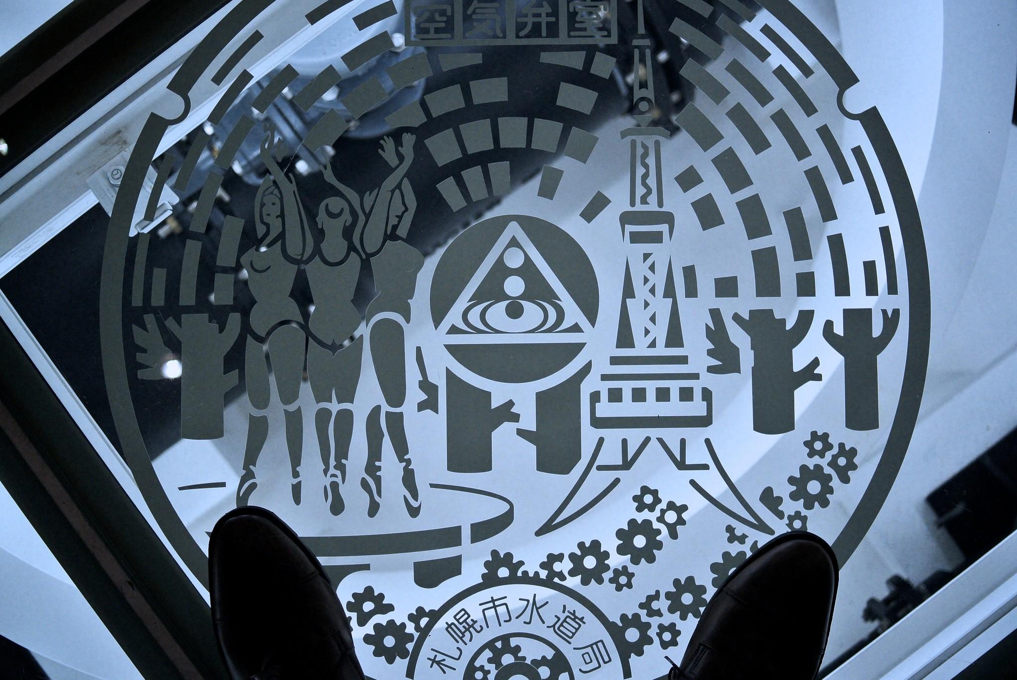 iluminati (Foto: Flickr/MIKI Yoshihito)