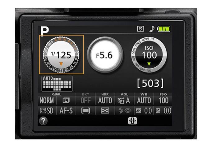Nikon D5200: tempo de exposição (Foto: Divulgação/Nikon)