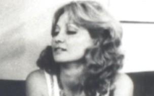 Eva Wilma em
