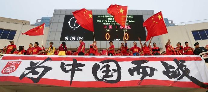 Seleção da China jogo das eliminatórias (Foto: Reuters)
