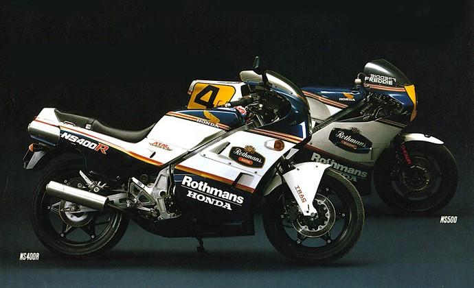Honda NS 400