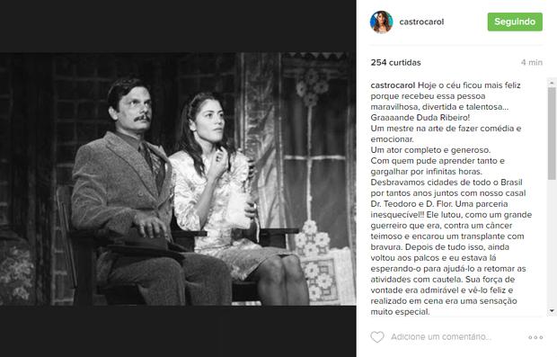 Carol Castro lamenta a morte de Duda Ribeiro (Foto: Reprodução/ Instagram)