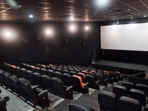 Sala do novo espaço de cinema de Brasília (Foto: Divulgação)
