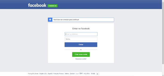 Acesse o link que foi pedido e coloque suas informações (Foto: Reprodução/Camila Peres)