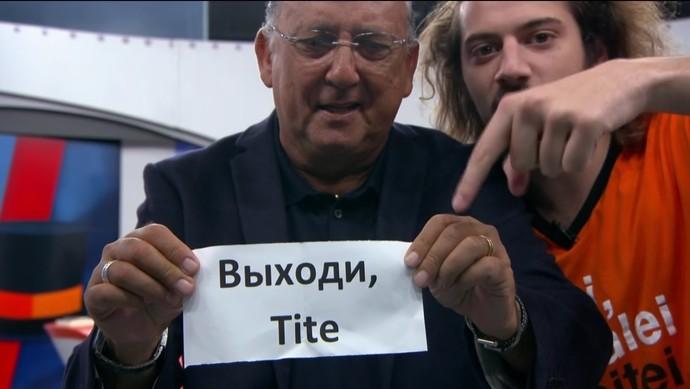 Cartolouco pede Fora, Tite (Foto: Reprodução SporTV)