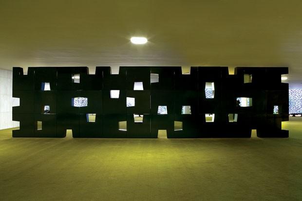 Exposição celebra os 100 anos de Athos Bulcão (Foto: divulgação)
