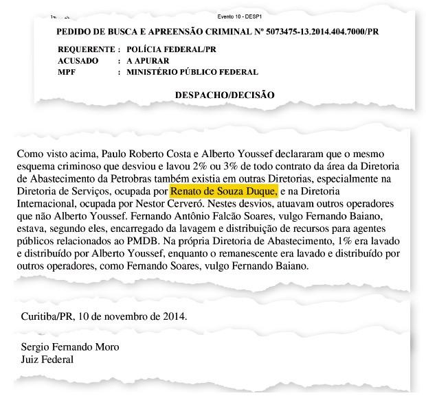Despacho/decisão (Foto: reprodução)