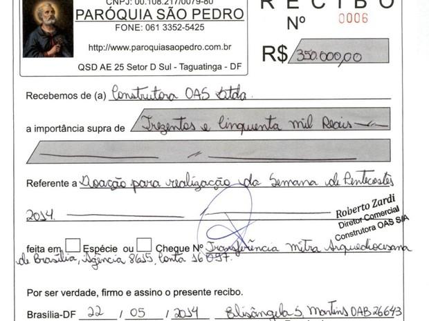 Recibo foi protocolado no processo eletrônico da Justiça Federal (Foto: Reprodução)