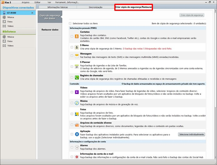 Na aba em destaque é possível criar backup e restaurar cópias de segurança previamente criadas (Foto: Reprodução/Daniel Ribeiro)
