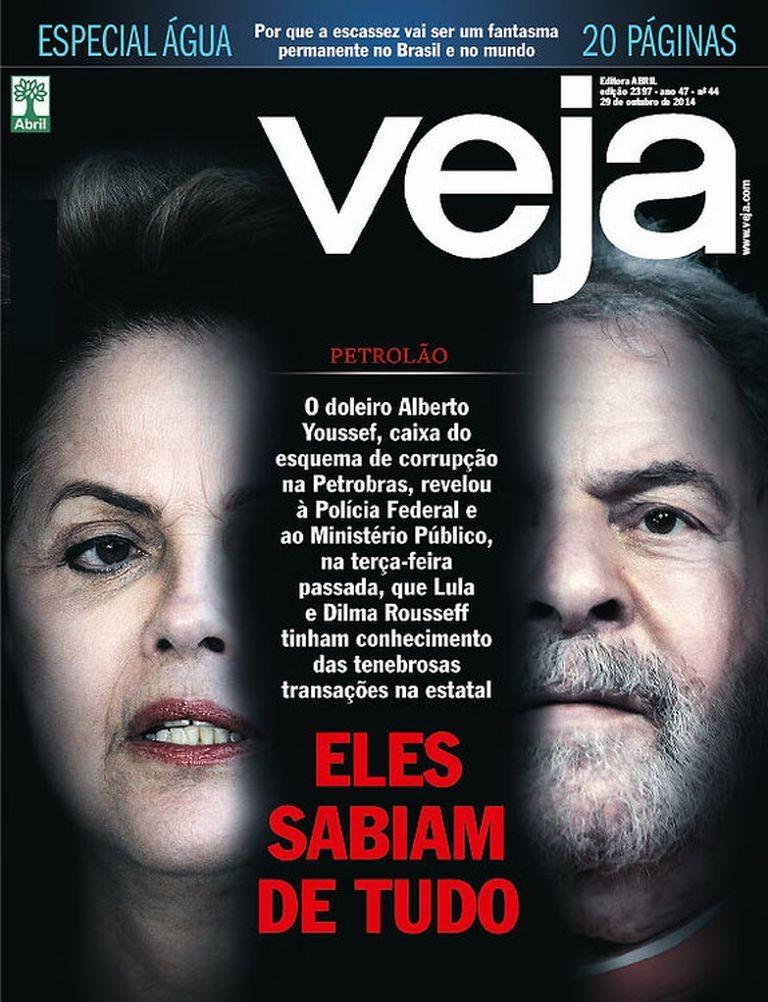 Resultado de imagem para lula e dilma sabiam da corrupção na Petrobrás?