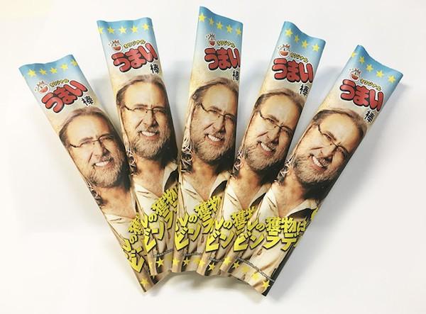 O rosto do ator Nicolas Cage na embalagem do salgadinho japonês (Foto: Reprodução)