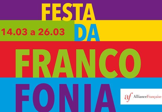 De 14 a 26 de março, programação reúne cinema, música, culinária, teatro e palestras pela cidade (Foto: Divulgação)