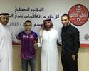 Maikon Leite é emprestado a clube dos Emirados Árabes Unidos