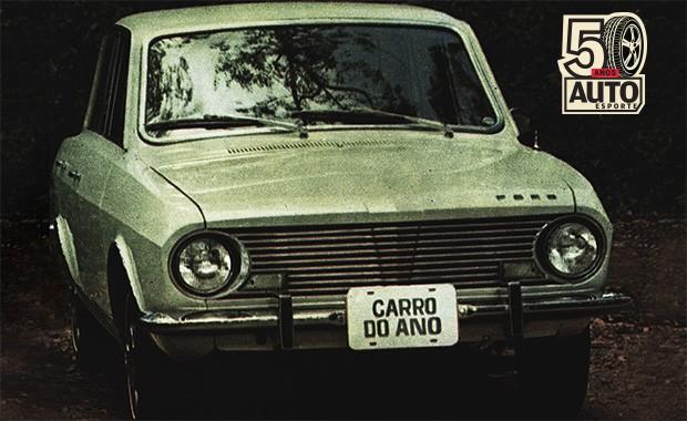 Ford Corcel (Foto: Autoesporte)