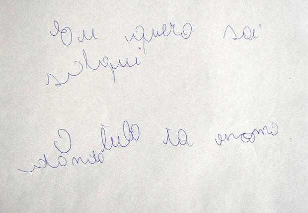 'Eu quero sair' e 'O tubo ta enorme', escreve Ana Carolina para seus familiares (Foto: Tadeu Vilani/Agência RBS/Folhapress)