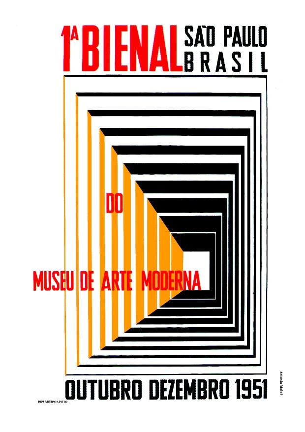 Exposição homenageia o design gráfico (Foto: Divulgação)