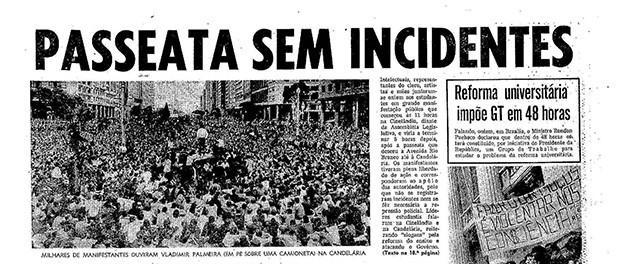 Passeata dos 100 mil (Foto: Arquivo O Globo)