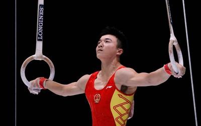 Yang Liu argolas ginástica olímpica (Foto: Getty Images)