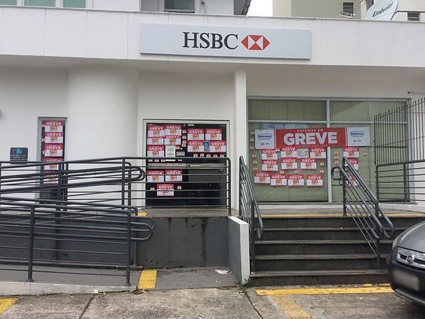 Agência do HSBC na Graça, em Salvador, fechada na terceira semana de greve na Bahia (Foto: Natally Acioli / G1)