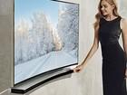 Empresa lança alto falante curvo para acompanhar TV de tela curva