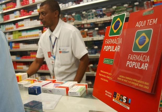 Farmácia Popular (Foto: Elza Fiúza/Agência Brasil)