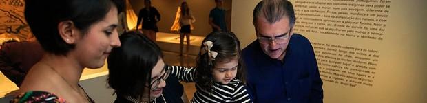 Fundação Edson Queiroz abre exposição que narra história do Brasil (Fundação Edson Queiroz abre exposição que narra história do Brasil (editar título))