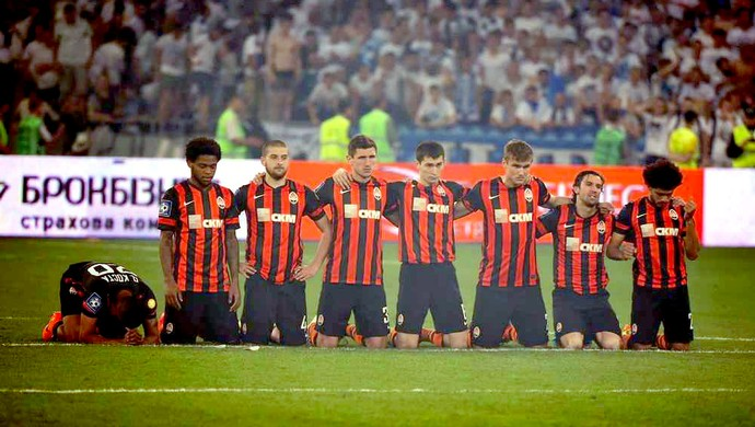 Shakhtar Donetsk, Copa da Ucrânia (Foto: Facebook)