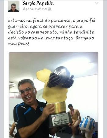 Sérgio Papellin e Ricardo Capanema pelado (Foto: Reprodução/ Facebook)