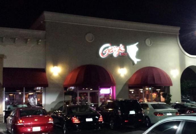 Restaurante é muito popular nas Filipinas e tem franquia na Califórnia (Foto: Tripadvisor)