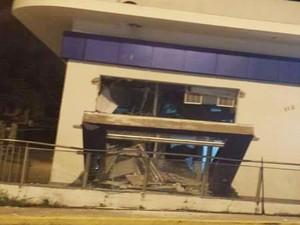 Agência ficou destruída em Pitangui (Foto: Polícia Militar/Divulgação)