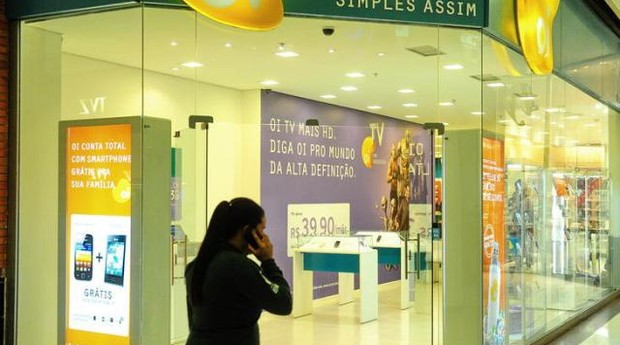 Oi,  (Foto: Reprodução/Agência Brasil)