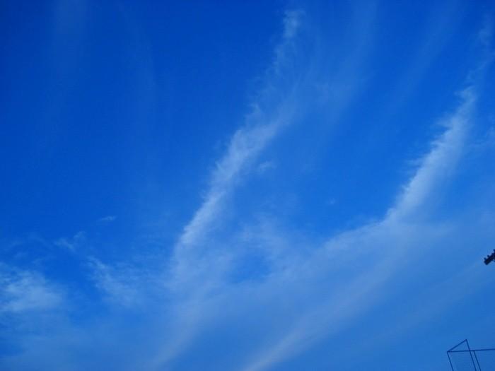 Blog Torcida Coritiba - céu azul