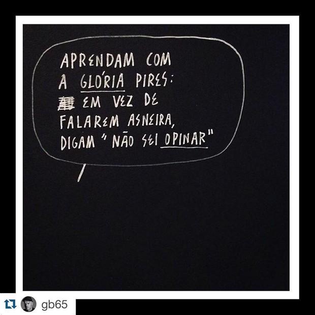 Cleo Pires (Foto: Reprodução/ Instagram)