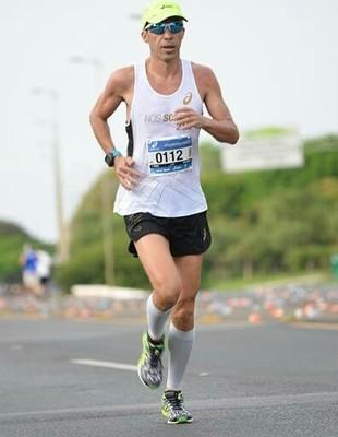 Majo Yslei Uberlândia ultramaratona (Foto: Majo Yslei/Arquivo Pessoal)