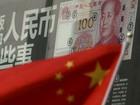 Banco Central chinês realiza nova injeção de liquidez de US$ 25 bilhões