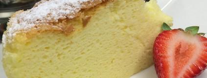 1. Cheesecake com 3 ingredientes (Mais Você/Gshow)