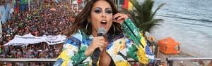 'Estou saindo com o coração cheio de amor', diz Alinne em despedida (Dilson Silva / AgNews)