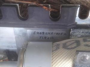 Destroços de avião encontrado na costa do Amapá (Foto: Divulgação/Corpo de Bombeiros do Amapá)