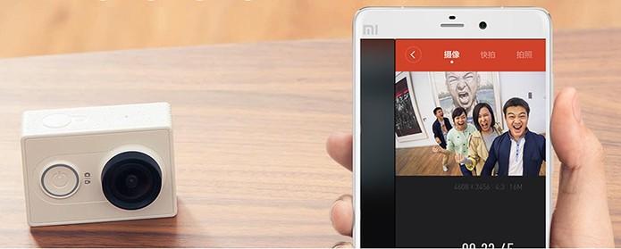Mi Pro Action Camera se conecta com smartphones (Divulgação/Xiaomi)