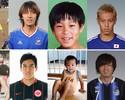 Fotos: Veja os jogadores japoneses quando crianças