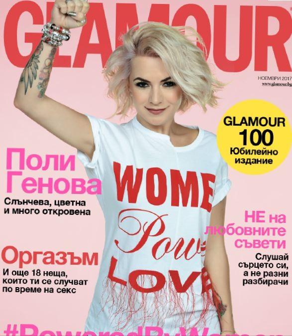 Capas da Glamour de novembro (Foto: Divulgação)