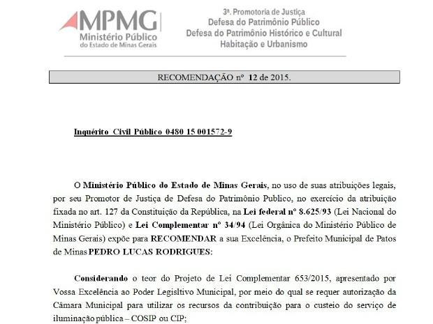 Recomendação MP Patos de Minas (Foto: Divulgação)