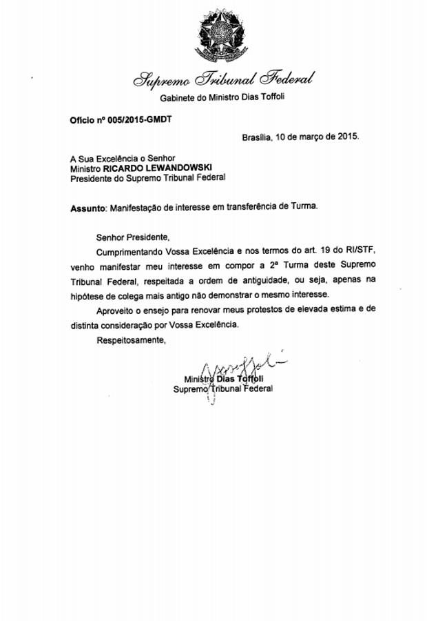 O ofício enviado ao presidente do STF pelo ministro Dias Toffoli (Foto: Reprodução)