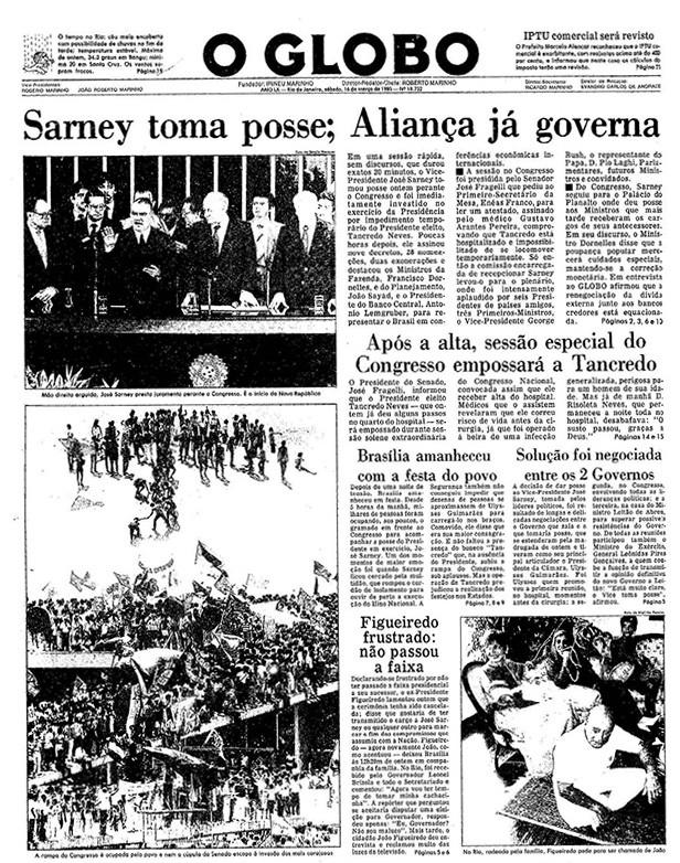 Posse Sarney (Foto: Arquivo O Globo)