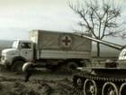 Médicos sem Fronteiras exibem, no Recife, filme feito em locais de guerra