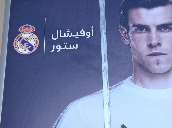 BLOG: No Catar, escudo do Real Madrid não exibe cruz na coroa espanhola