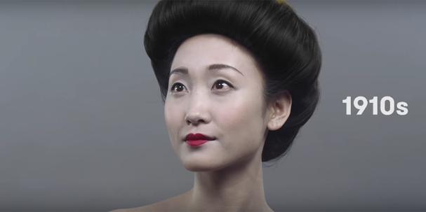 100 anos de beleza japonesa (Foto: Reprodução)